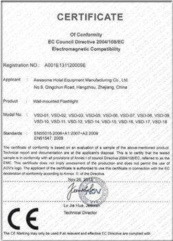 沃尔夫手电筒CE认证证书