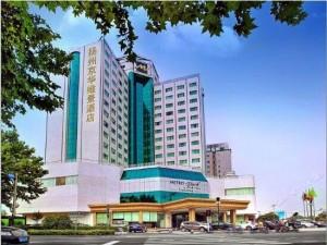 四星级扬州京华维景酒店订购VOFU沃尔夫VSD-01充电式壁挂消防手电筒140套