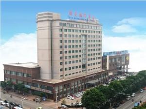 山西晉中頤景國際酒店配置VOFUWOOD沃夫伍德品牌浴室防滑墊