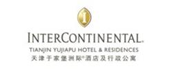 五星级天津于家堡洲际酒店及行政公寓订购VOFU沃尔夫壁挂式应急消防手电筒VSD-01系列320套